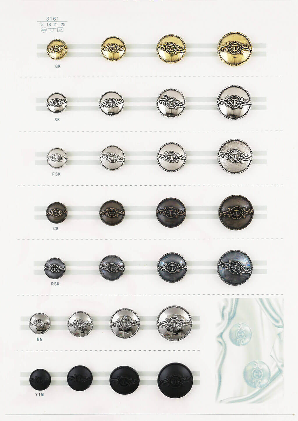 abs shank button catalogue, vintage button catalogue