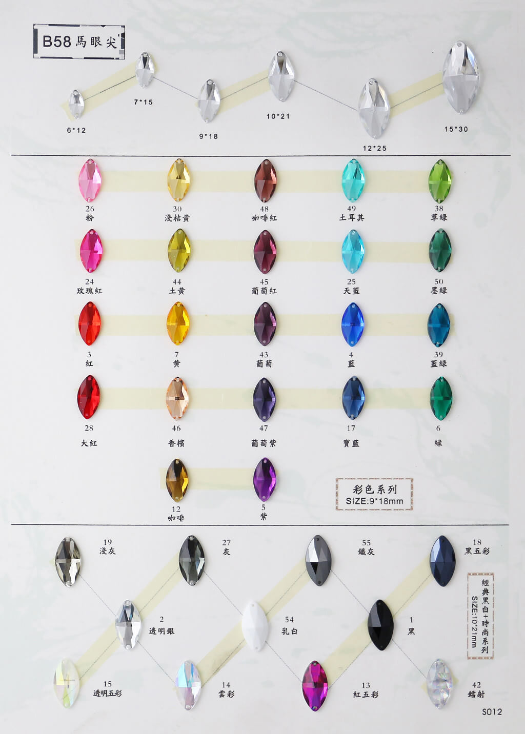 acrylic gems flat back wholesale catalogue