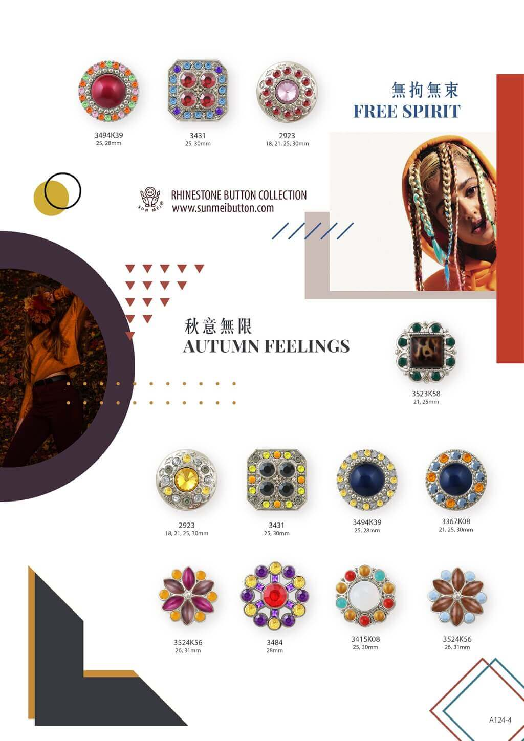 rhinestone buttons catalogue-aw2020