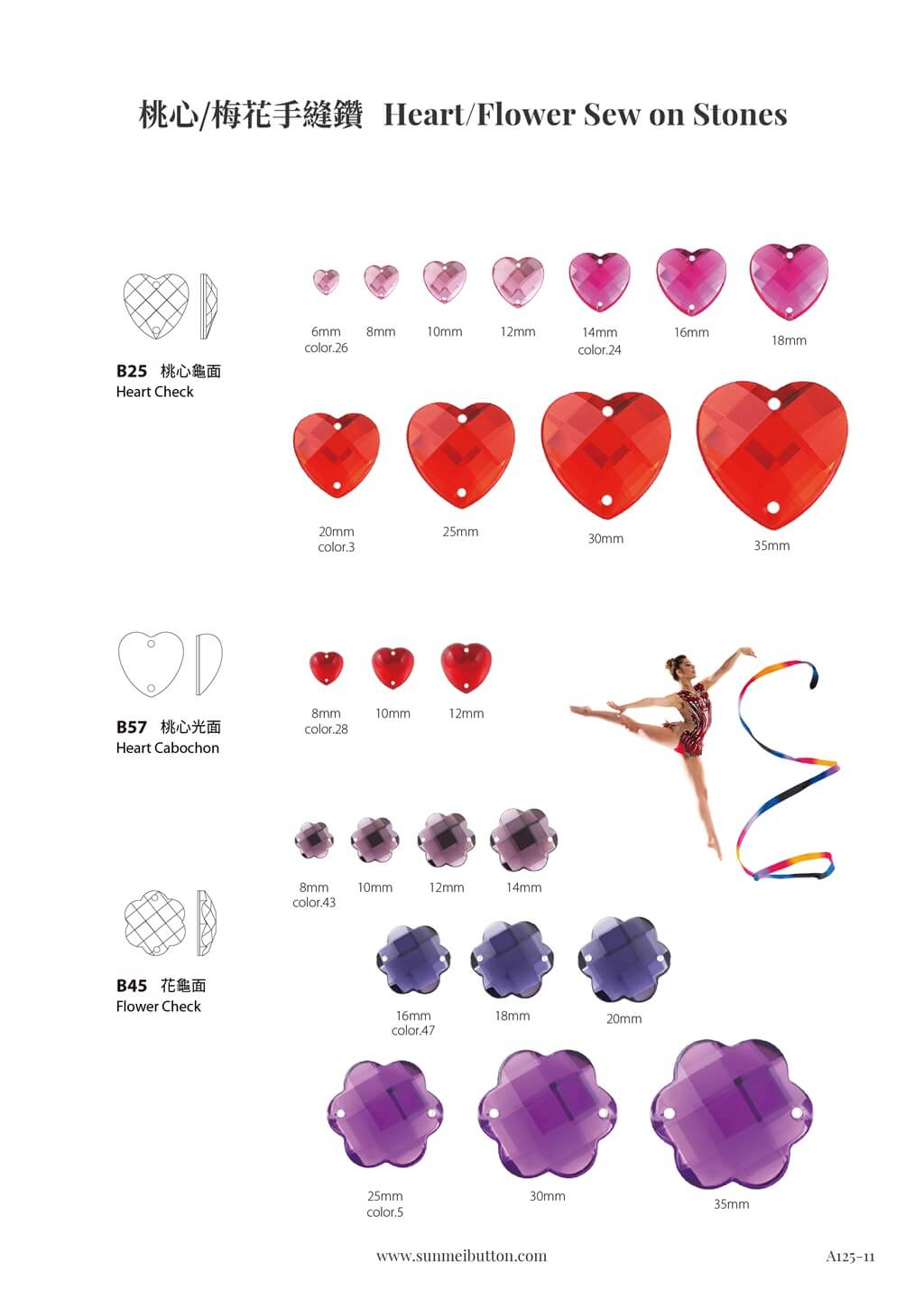 heart love sew on acrylic gems