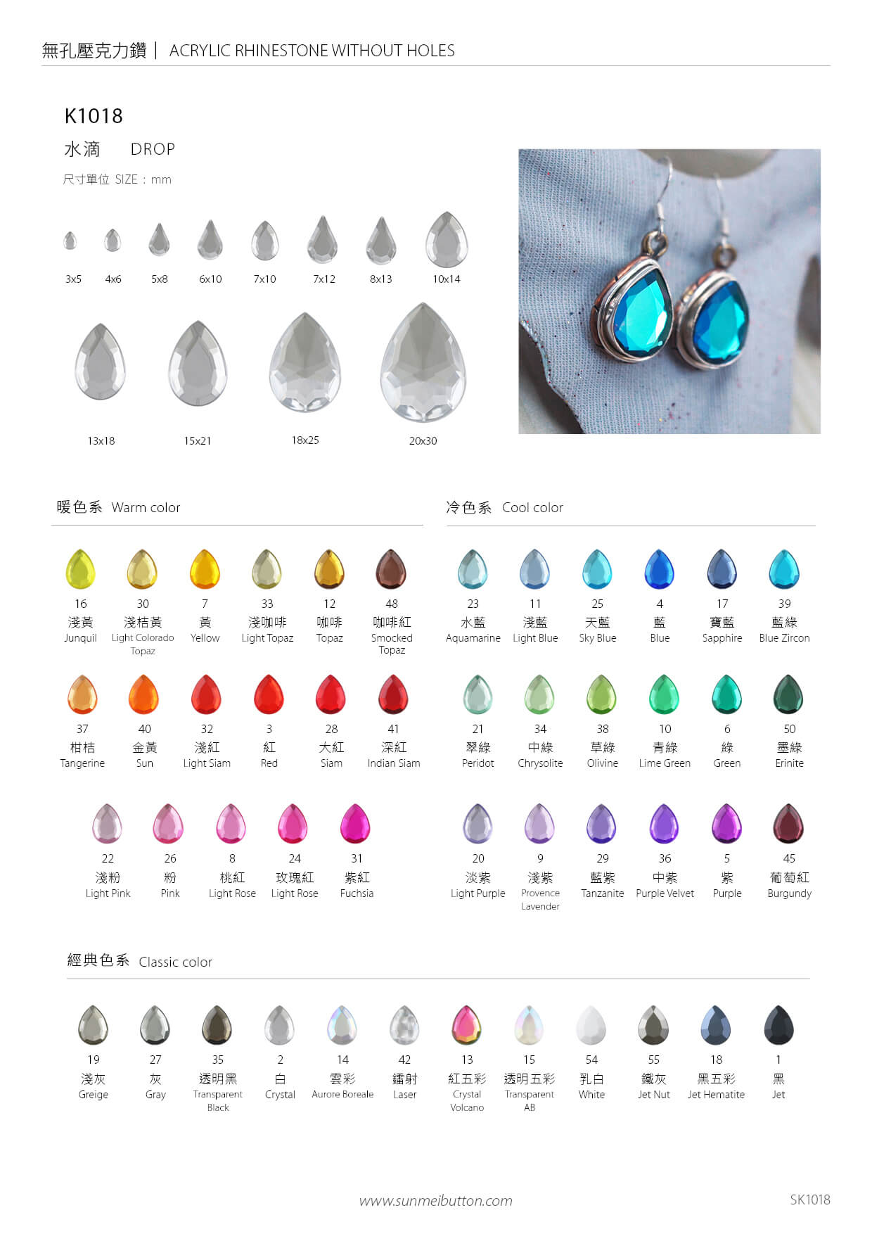 K1018-drop plastic gemstones