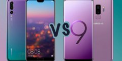 مقارنة بين هاتفى جلاكسي s9 و LG G7 ThinQ