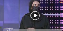 الأميرة فهده بنت فهد آل سعود في أول ظهور تلفزيوني لها على برنامج اتجاهات