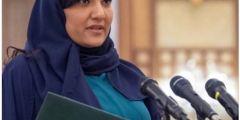 ريما بندر بن سلطان في أول تعليق لها بعد أدائها القسم أمام خادم الحرمين الشريفين كسفير لدى الولايات المتحدة الأمريكية