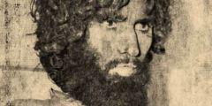 ما لا تعرفه عن جهيمان العتيبي.. وكيف كانت نهاية جماعته
