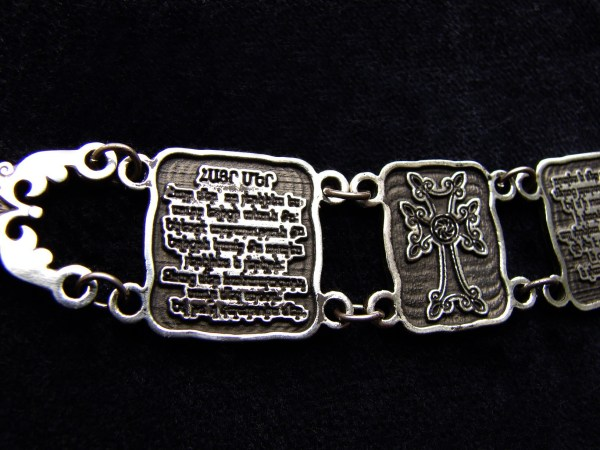 Wide Linked Bracelet Sterling Silver 925 , Prayer and Cross