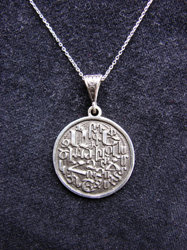 Armenian Alphabet Round Pendant 925 Sterling Silver, Armenian Letters
