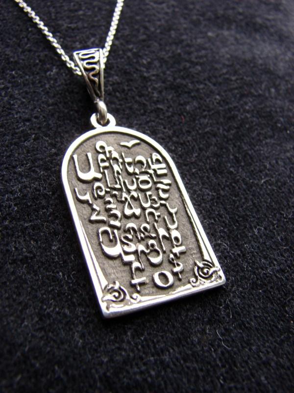 Armenian Alphabet Pendant