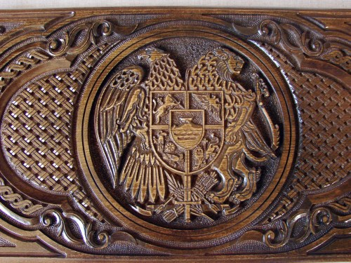 Backgammon Board Armenia Coat of Arms, Natural Wood, Nardi Nardy