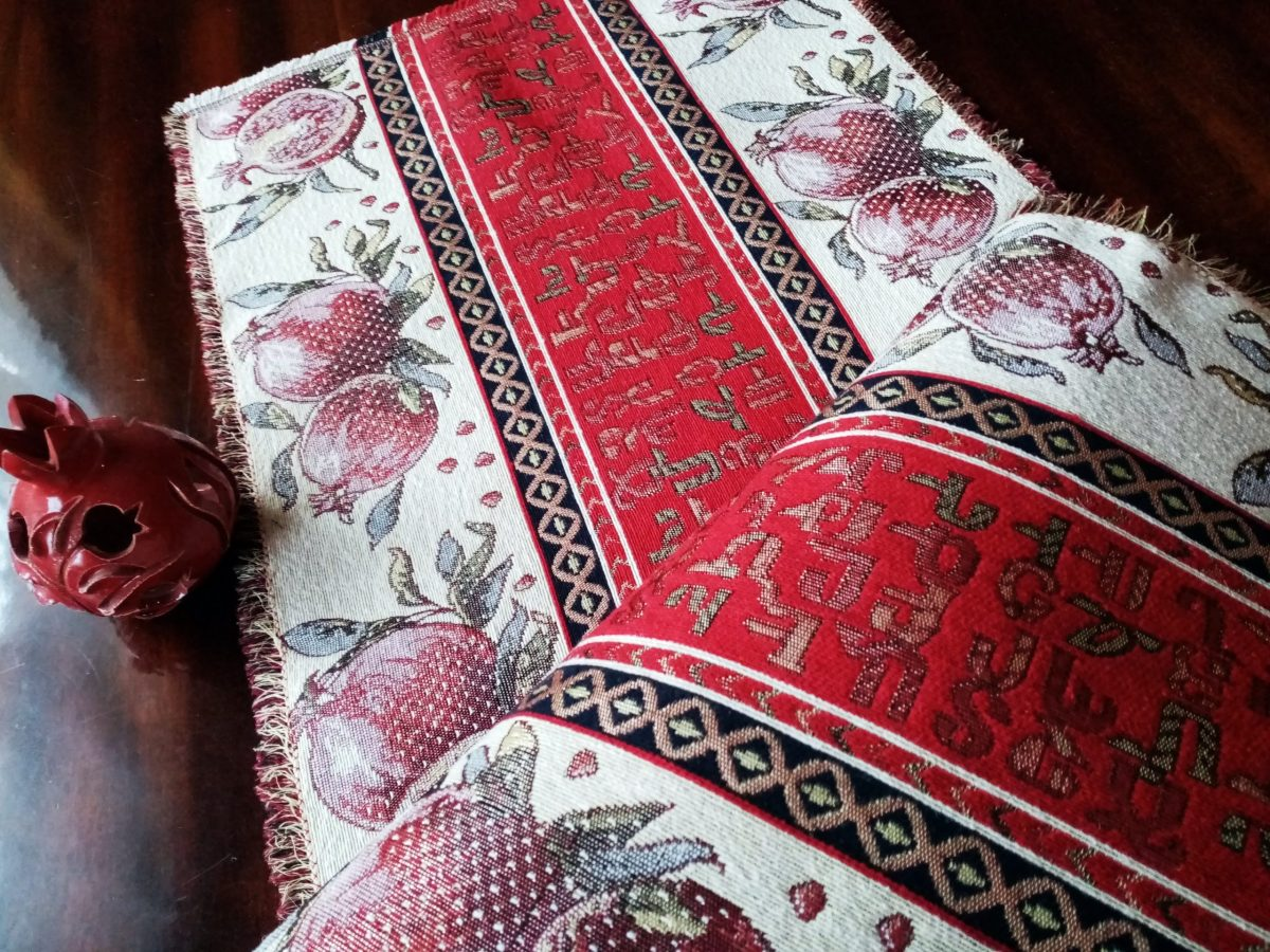 Table Runner Armenian Ornament, Pomegranate and Armenian Alphabet, Ethnic Style, Rustic Home Décor