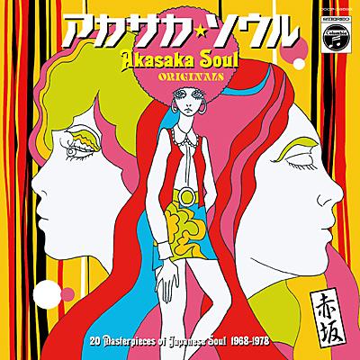 Various – AKASAKA SOUL Originals – アカサカ・ソウル オリジナル編 20 Masterpieces of Japanese Soul 1968-1978 Music ALBUM Compilation