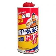 莊臣 ~威猛先生 廚房水管通樂14oz/瓶