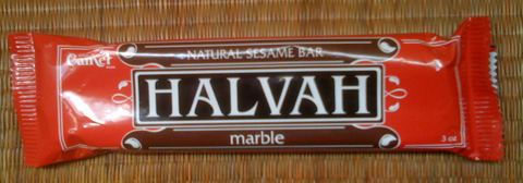 Camel Halvah Natural Sesame Bar - Marble