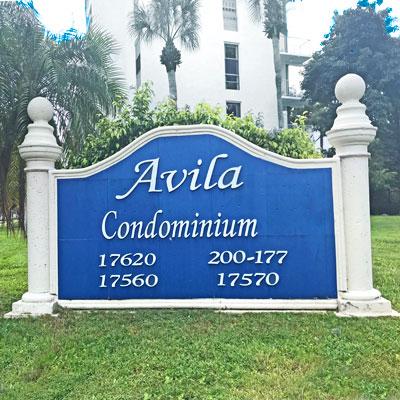 avila north condominium complex