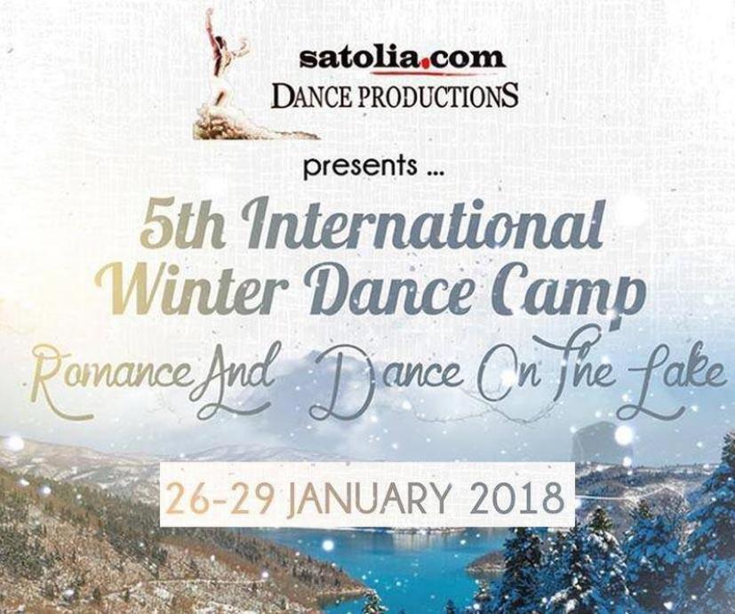 SUNNY SMILE EVENT танцевальный лагерь зимний лагерь в Греции зимний