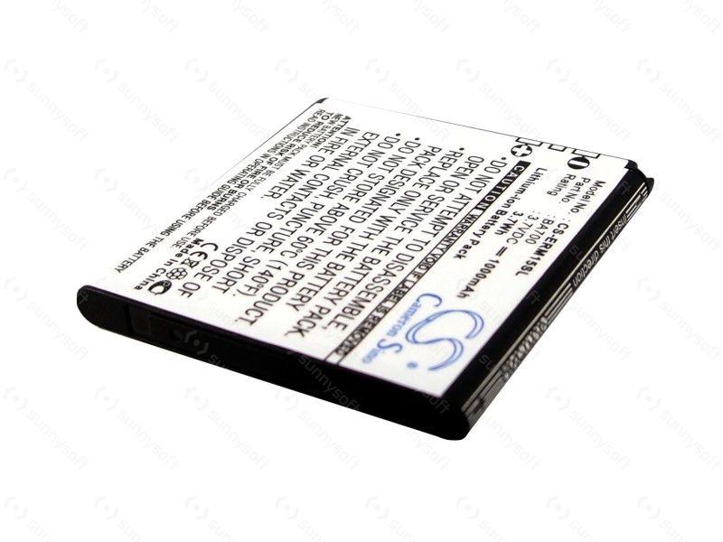 Baterie náhradní (ekv. BA700) pro Sony Ericsson Xperia Neo
