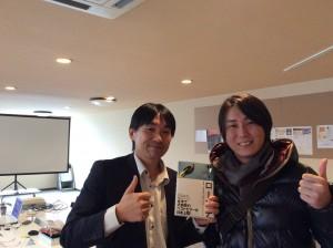 香川の自習室・コワーキングスペースならサンプラット書籍寄贈1-20160108bookkizou1