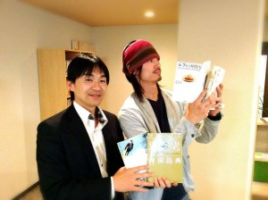 香川の自習室・コワーキングスペースならサンプラット書籍寄贈1-20160114bookkizou1