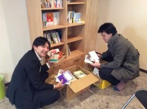 香川高松市の自習室・貸し会議室・コワーキングスペースならサンプラット書籍寄贈1-20160209bookkizou01