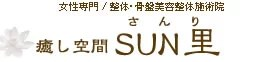 logo_sunri