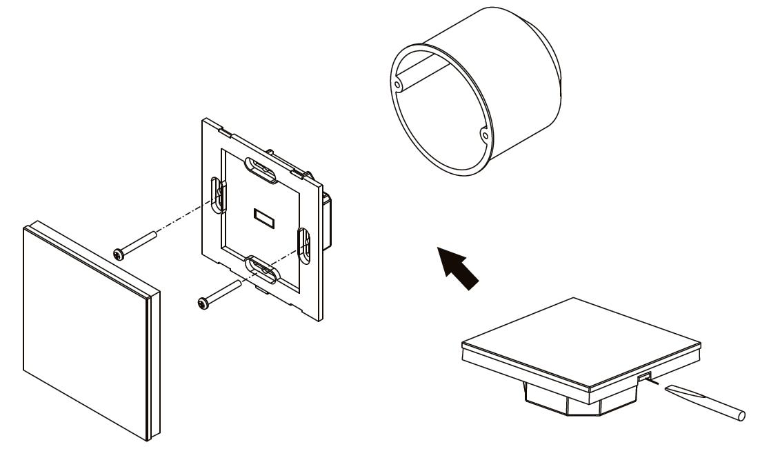 RGBW DALI DT6/DT8 Touch Controller SR-2300TR-G4-RGBW