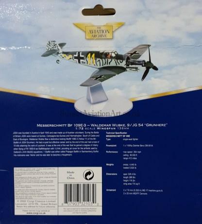 AA32103 spec sheet