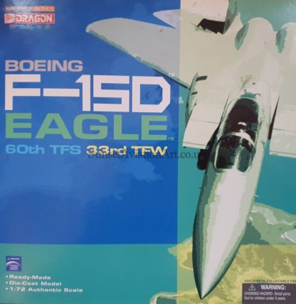 50145 Dragon Wings F-15D