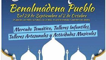 los baños Árabes de benalmádena: un regalo para tus sentidos ... - Banos Arabes Benalmadena Ofertas