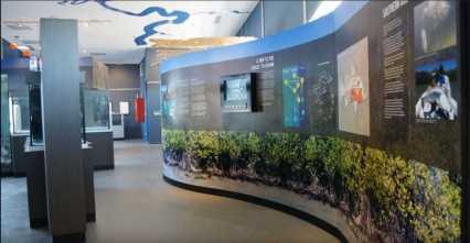 The Les Wilson Barramundi Discovery Centre