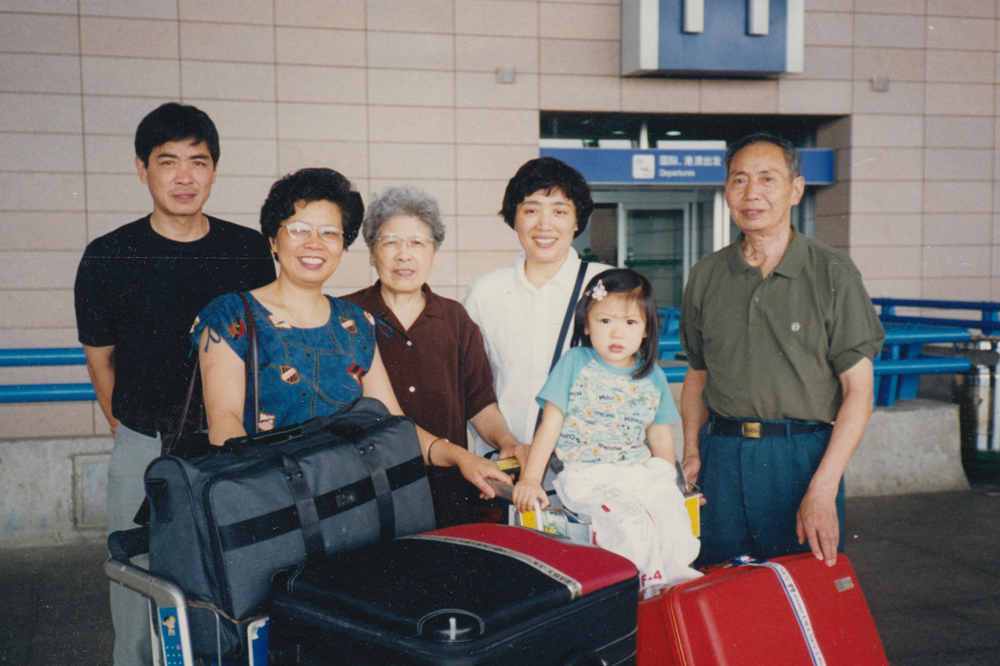This is the day me and my mom left China. My grandparents and my uncle came with us to the airport to send us off.