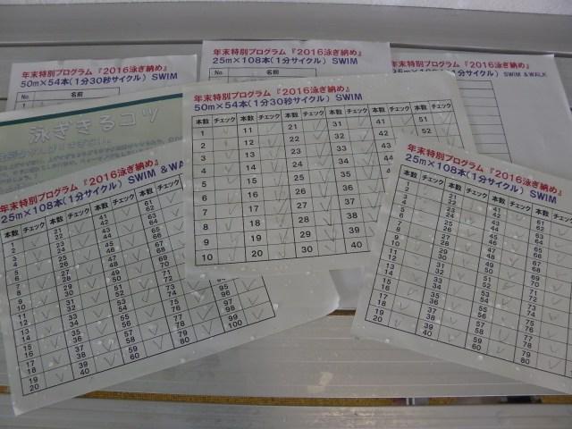 imga0264