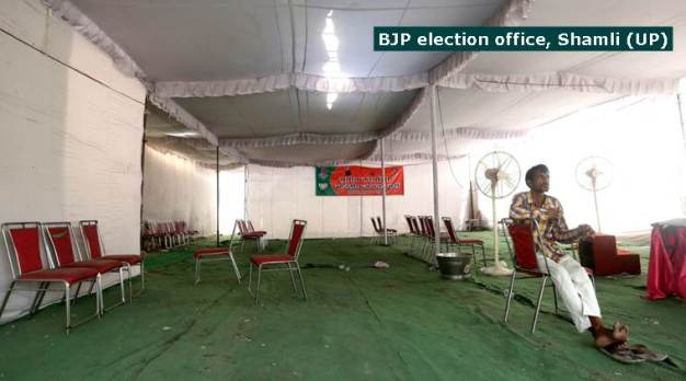 The bye-elections were to states in Uttar Pradesh, Maharashtra, Jharkhand, Kerala, and Uttarakhand. In Kairana, where the Opposition united against the BJP, RLD's Tabassum Hasan won the seat with a wide margin.