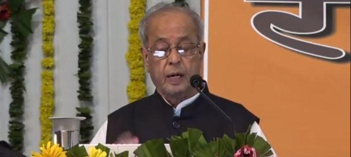 Pranab Mukherjee hails ancient Indian wisdom at RSS event