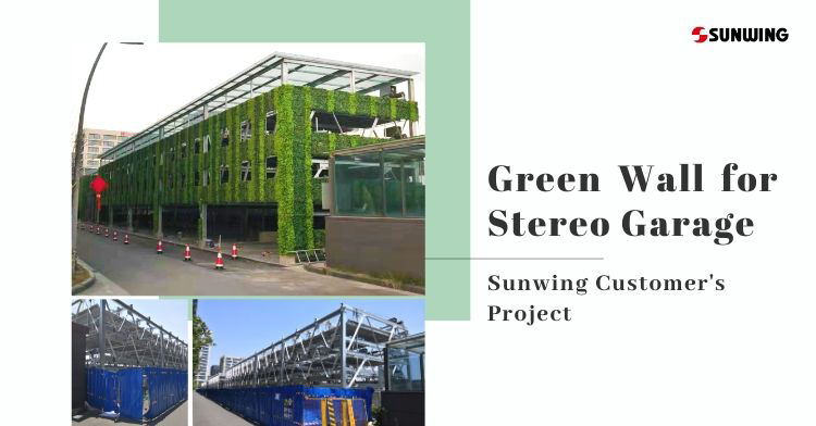 Artificial Hedges Green Wall for Stereo Garage - Sunwing Customer's Project