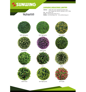 artificial topiary balls trees supplier