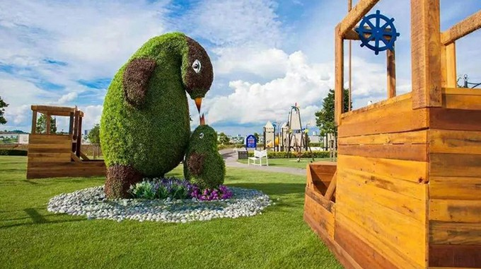 Artificial Topiary Animals in the Amusement Park