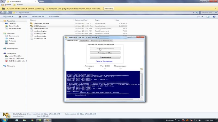 Who To Activate KMSPico 11 Crack With License Key Full Download