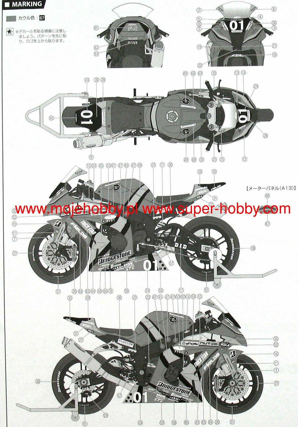 Kawasaki ZX-10R Eva-01 Trick S Fujimi 141398