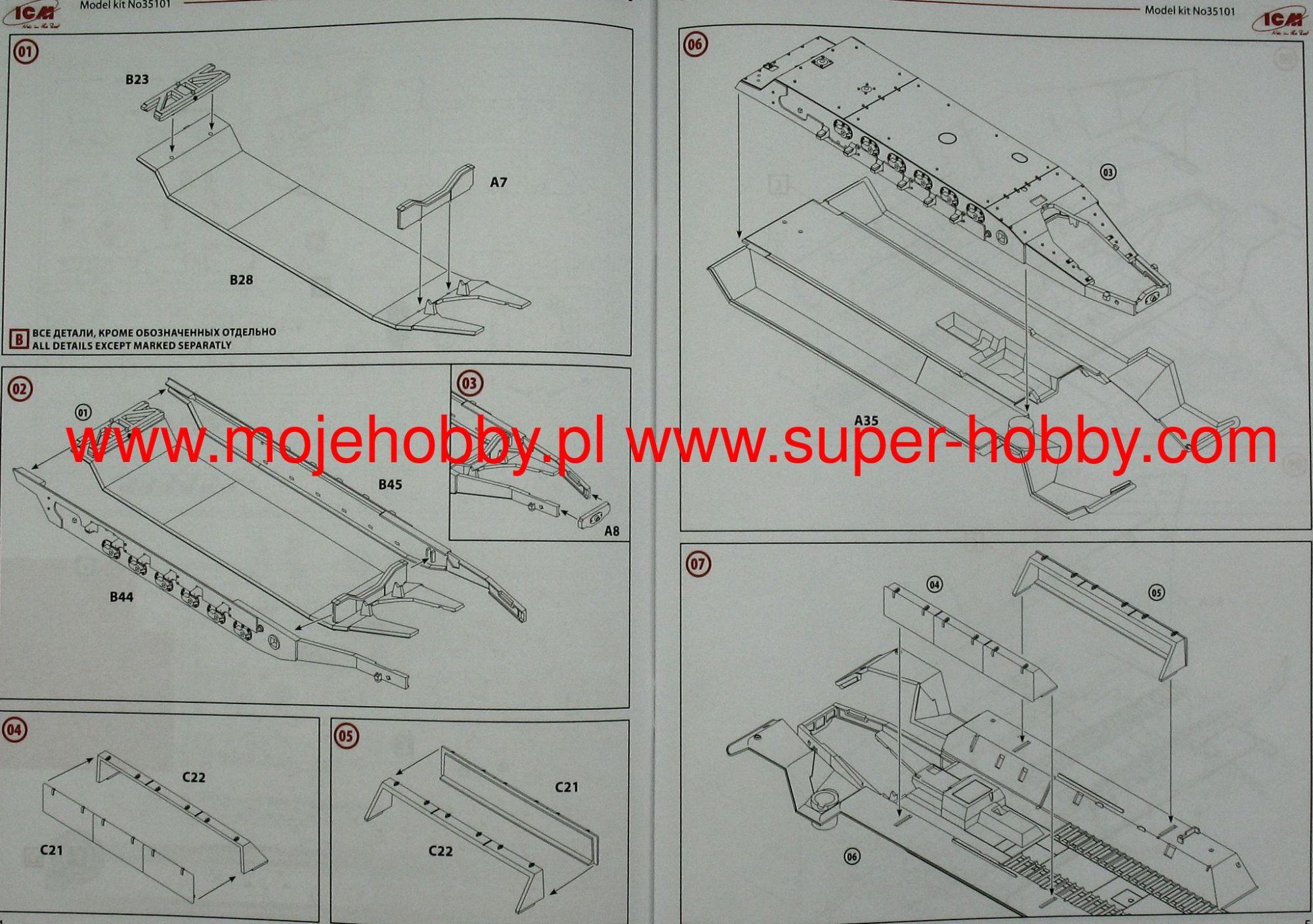 hight resolution of icm 251 wiring diagram wiring diagrams icm 251 wiring diagram