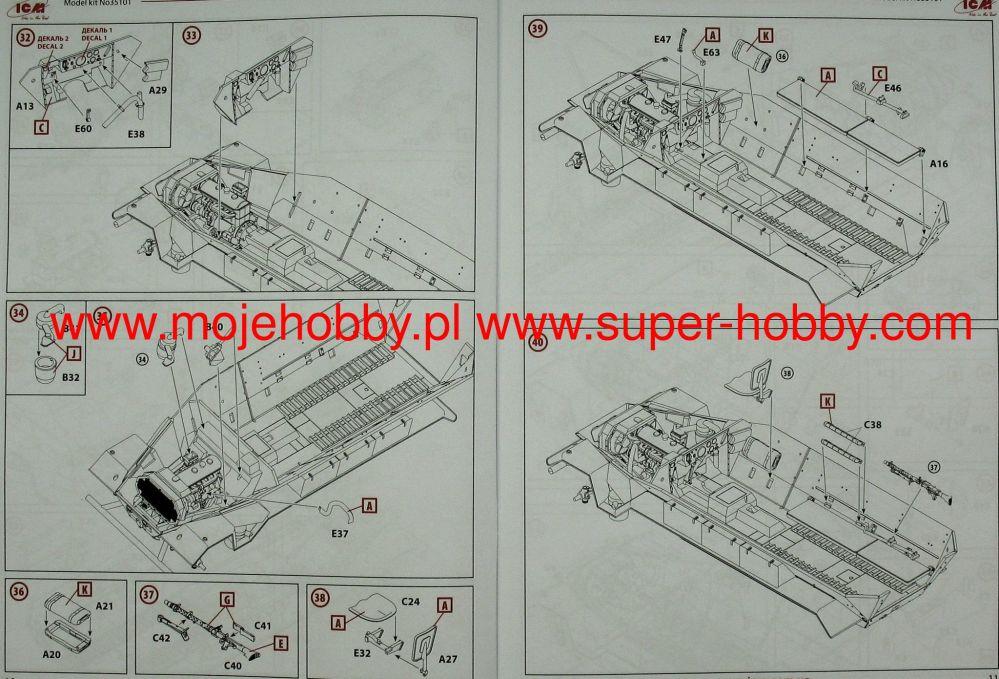 medium resolution of sd kfz 251 1 ausf a with german infantry icm 35103 icm 251 wiring diagram