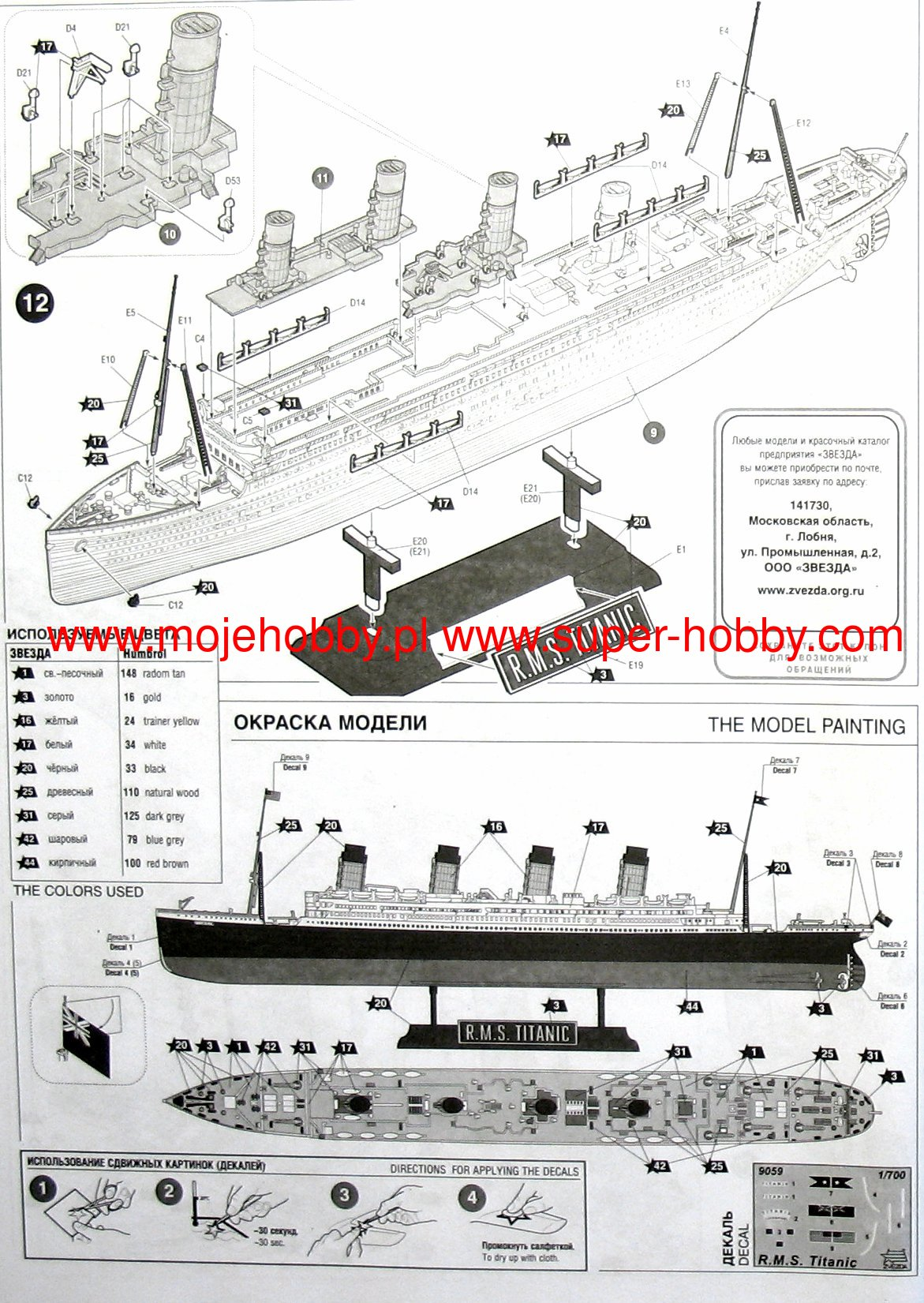 Map Of The Titanic : titanic, Titanic, Worksheet, Printable, Worksheets, Activities, Teachers,, Parents,, Tutors, Homeschool, Families