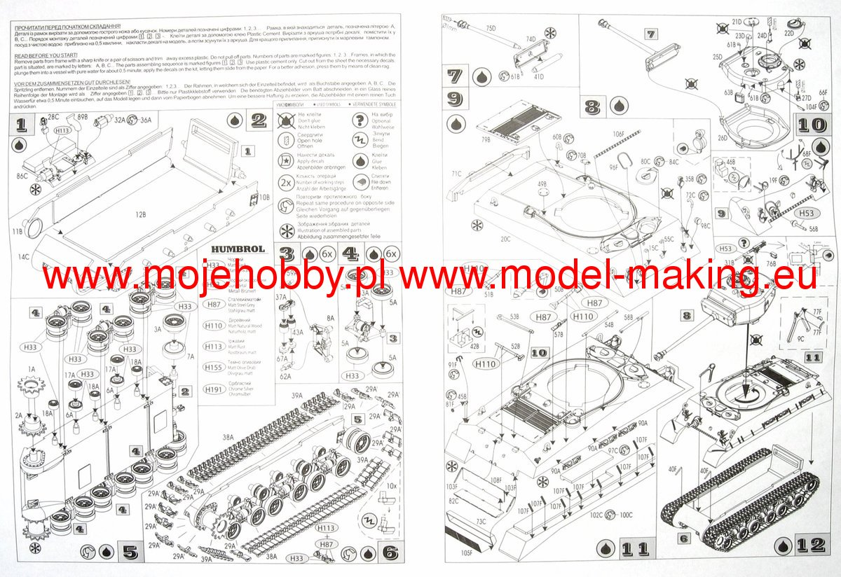 Sherman Medium Tank M4a3 76 Hvss Unimodels 379