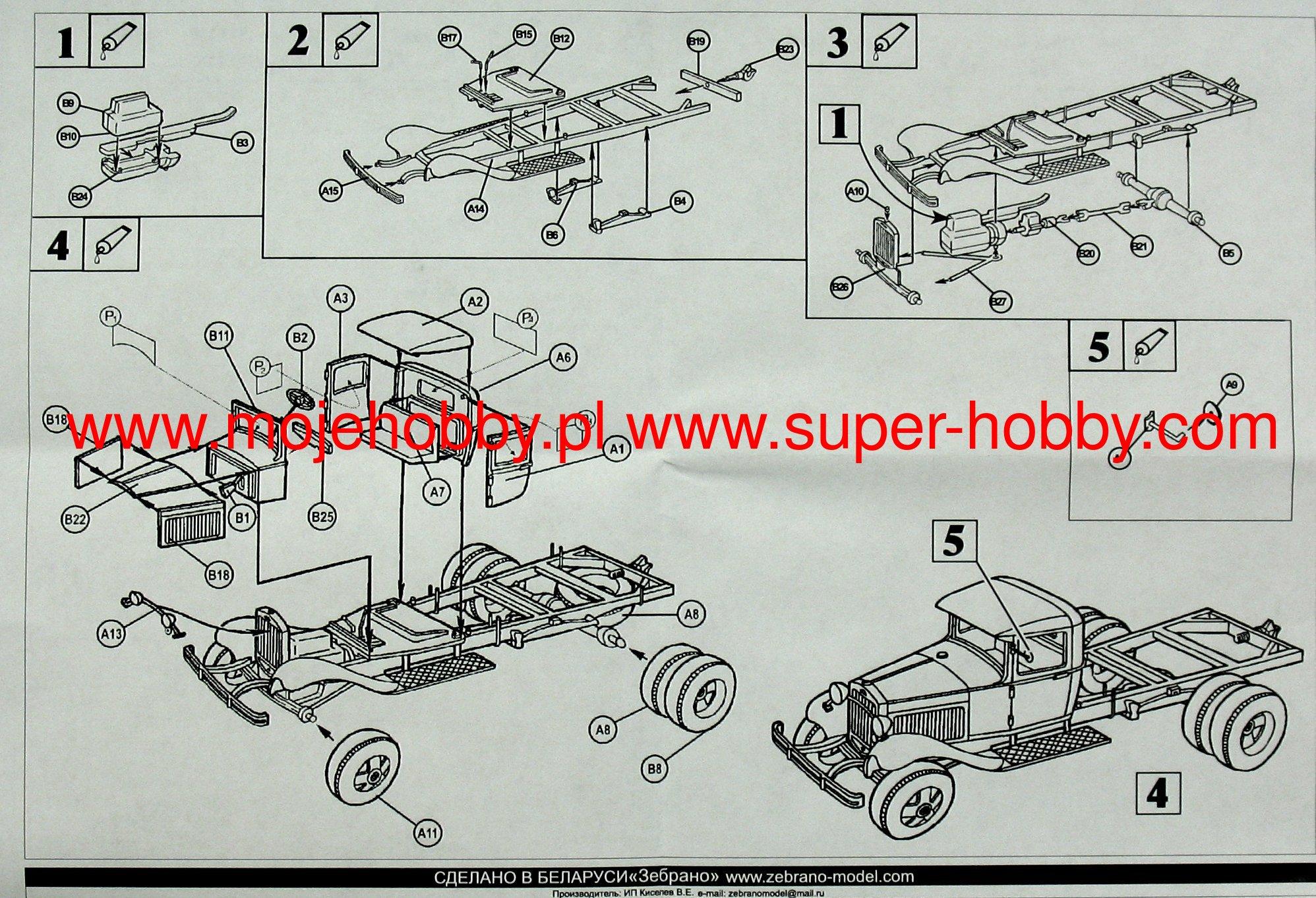 hight resolution of zebrano 72111 pmg 1 soviet fire engine