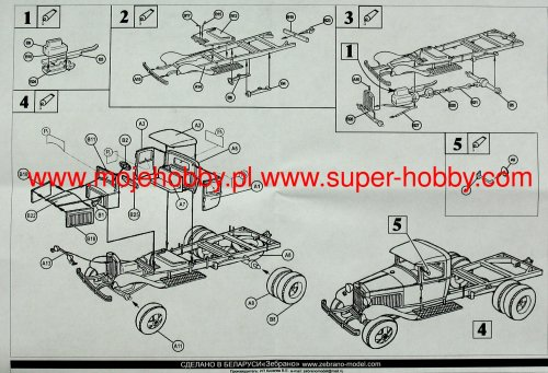 small resolution of zebrano 72111 pmg 1 soviet fire engine