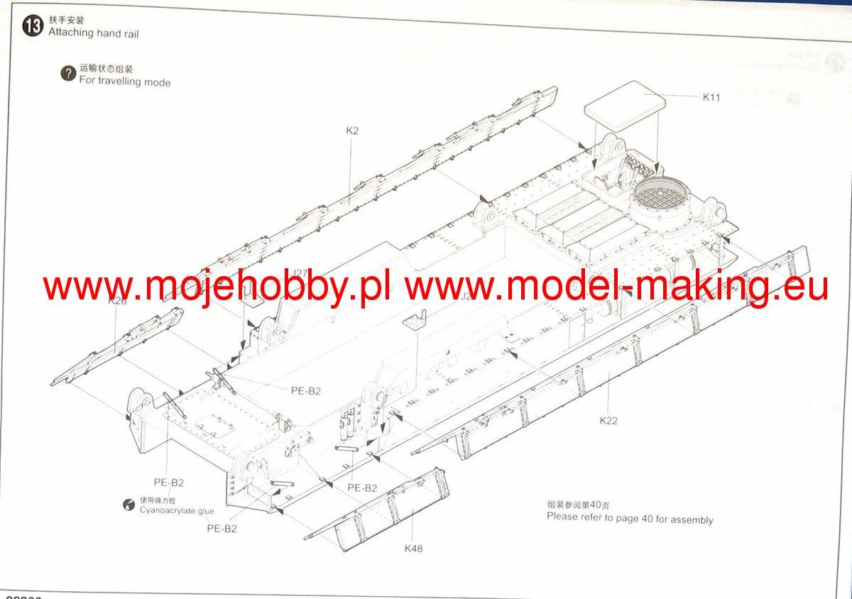 Morser Karl Gerat 040 041 Initial Version On Railway
