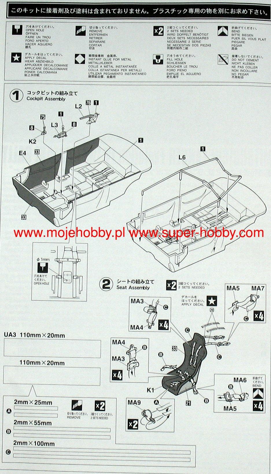 Mitsubishi Lancer Evolution IV 1997 Safari Rally Hasegawa