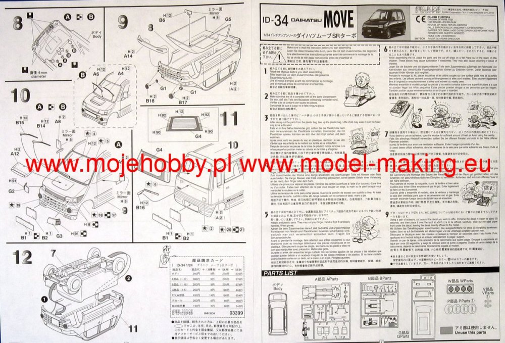 medium resolution of daihatsu move sr turbo fujimi 033990 nissan wiring diagram daihatsu move wiring diagram