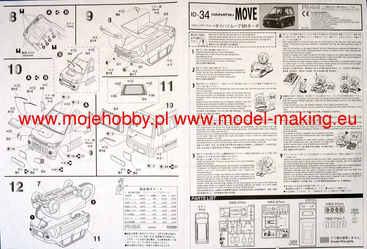 hight resolution of daihatsu move sr turbo fujimi 033990 nissan wiring diagram daihatsu move wiring diagram