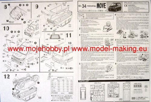 small resolution of daihatsu move sr turbo fujimi 033990 nissan wiring diagram daihatsu move wiring diagram