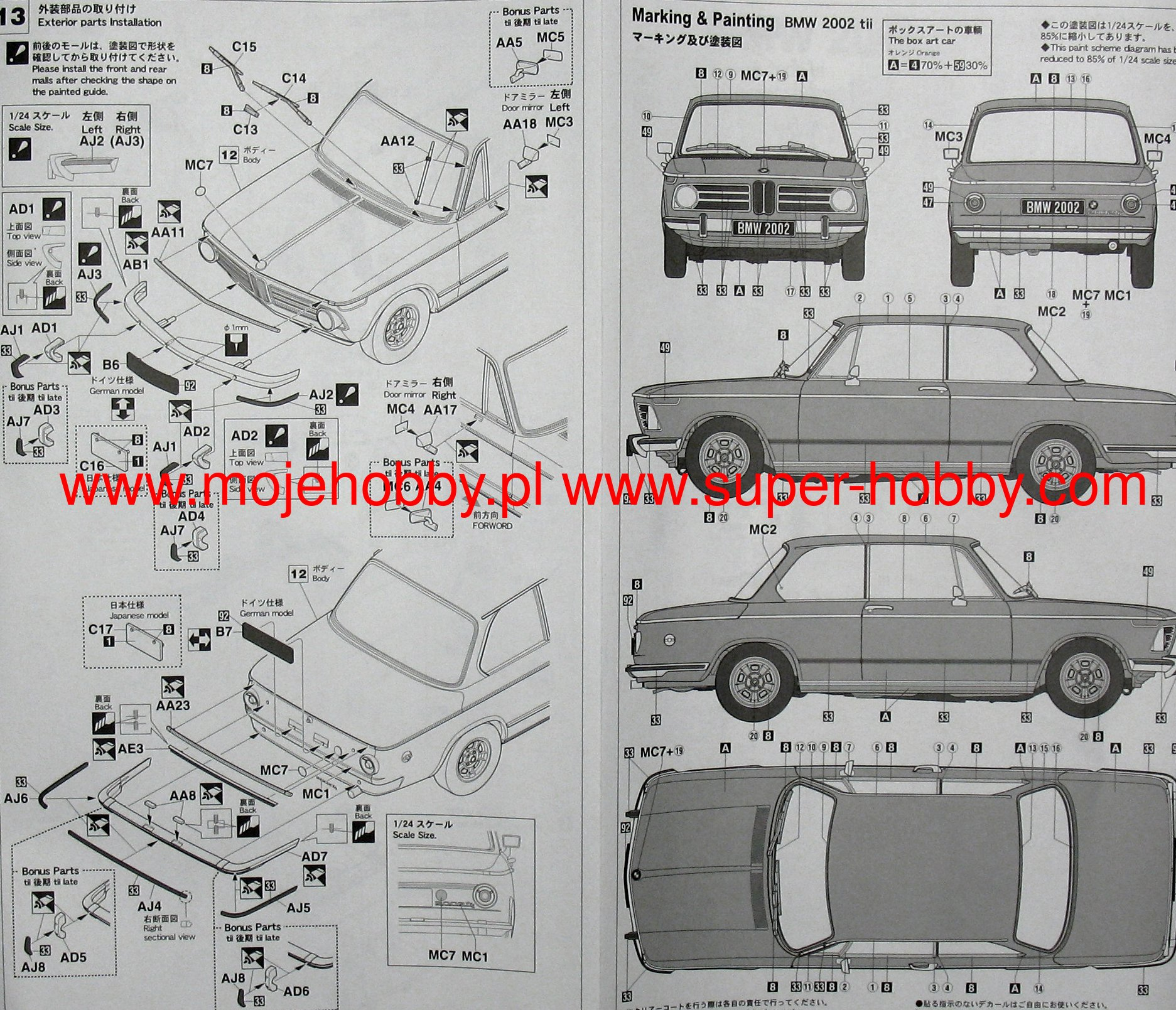 hight resolution of bmw 2002 tii fuse box diagram wiring diagrams bmw 2002 tii fuse box diagram wiring library